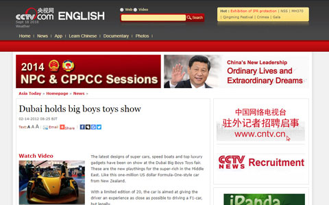 CNTV-Article image