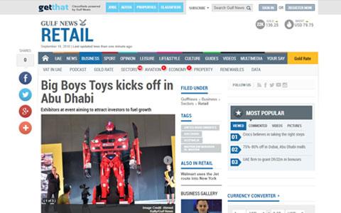 Gulf-News-Article image