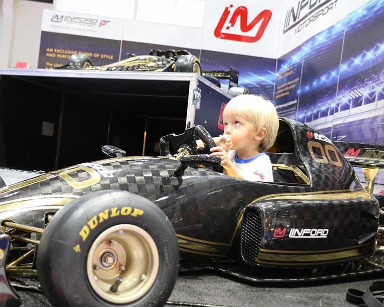 Kid's-World-Exhibition Car